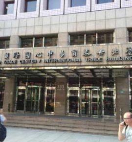 Computex Trade Show 2016 Taipei World Trade Centre