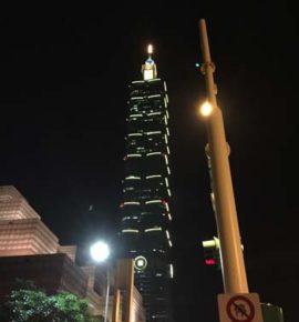Computex Trade Show 2016 Big Building