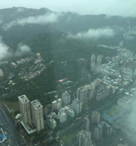 Computex Trade Show 2016 View from Hotel