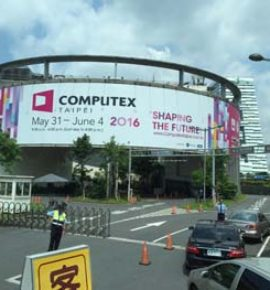 Computex Trade Show 2016